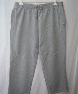 Pantalon trening bumbac 2 XL  STARTER