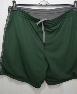 Pantalon scurt sport 2 XL ATHLETECH